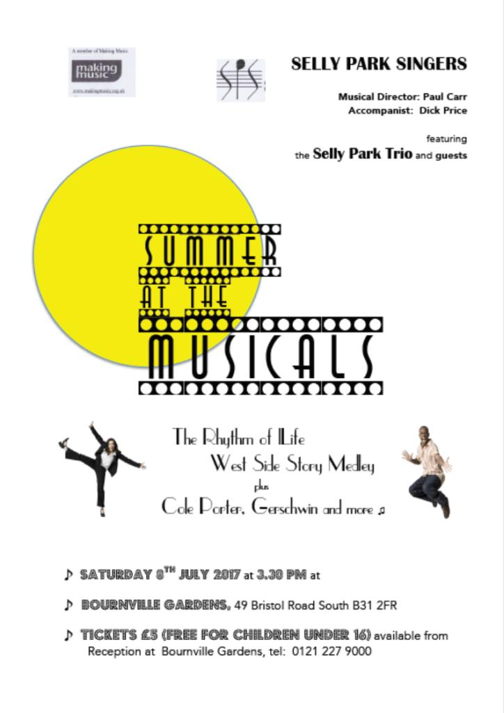 July 2017 concert poster